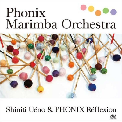 Phonix Marimba Orchestra